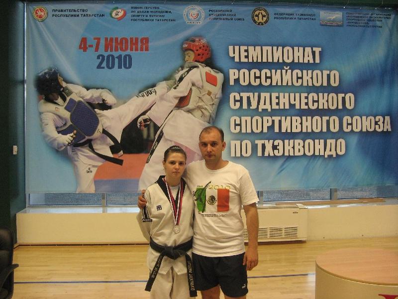 Рязанка выиграла серебро чемпионата Российского студенческого спортивного союза