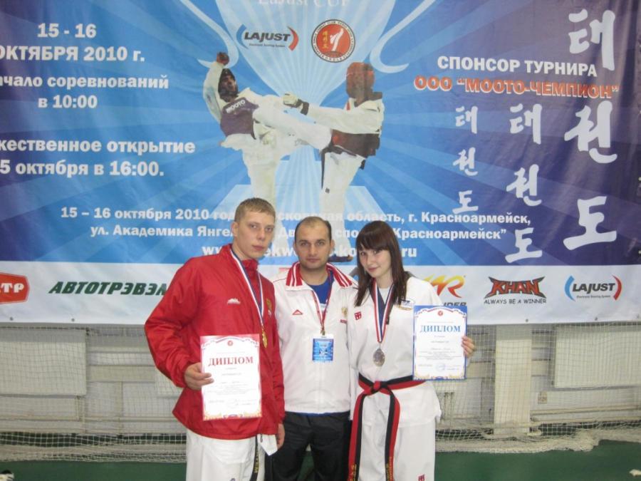 Рязанец занял первое место на VIII Международном турнире «Кубок LA JUST»