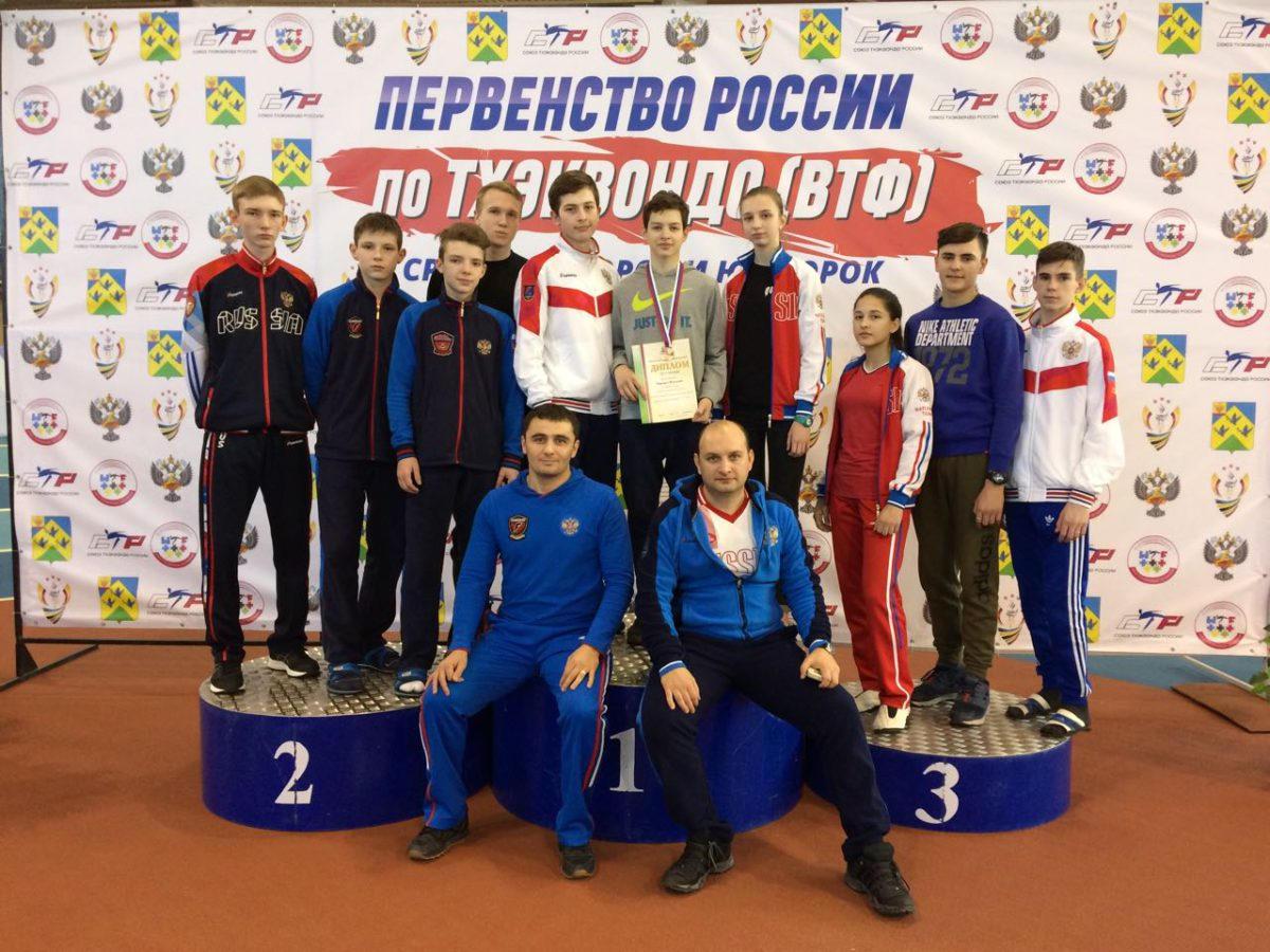 Рязанский спортсмен завоевал бронзовую медаль первенства России среди юниоров