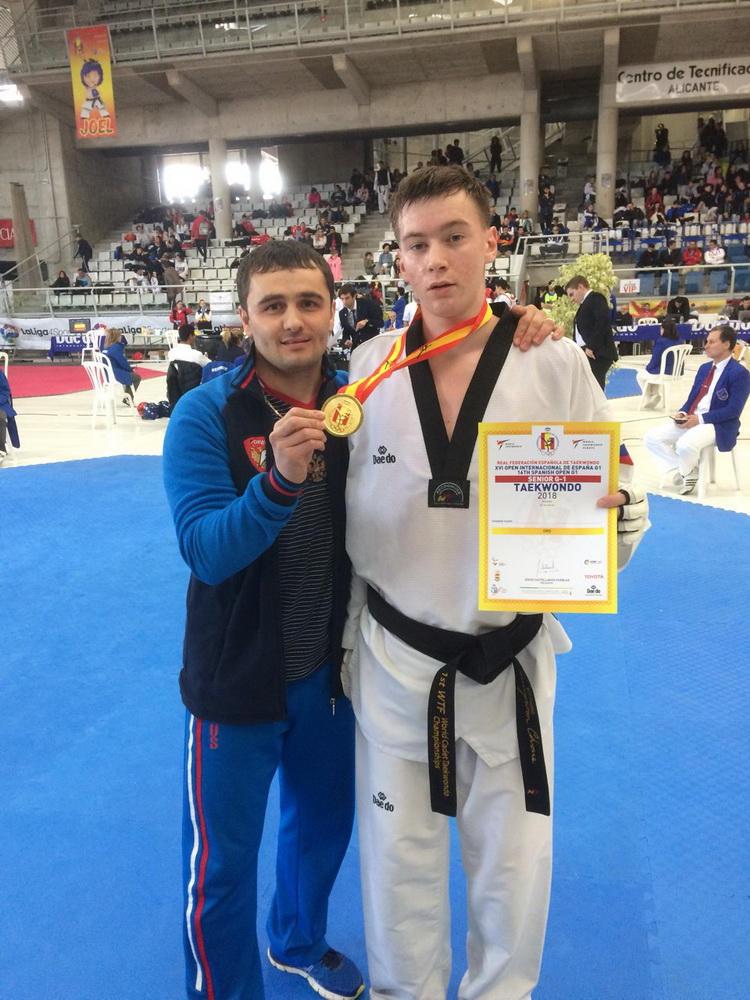 Андрей Канаев выиграл открытый чемпионат Испании по тхэквондо
