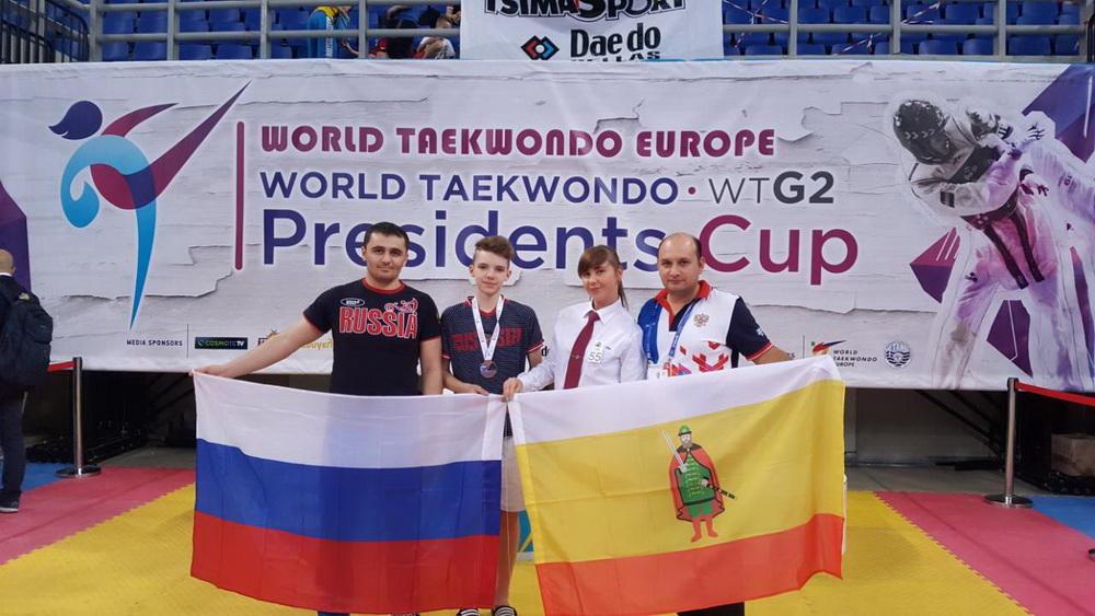 Рязанец завоевал бронзу III Кубка президента ВТФ и лицензию на участие в первенстве Европы