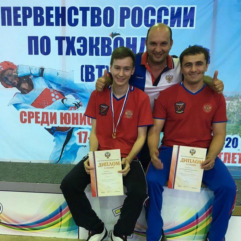 Рязанец выиграл золото молодёжного первенства России