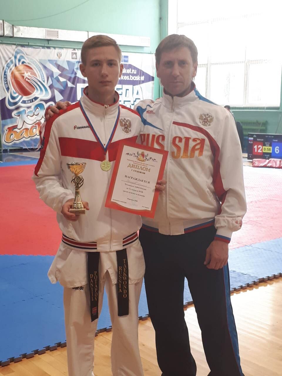Рязанец завоевал золотую медаль чемпионата ЦФО