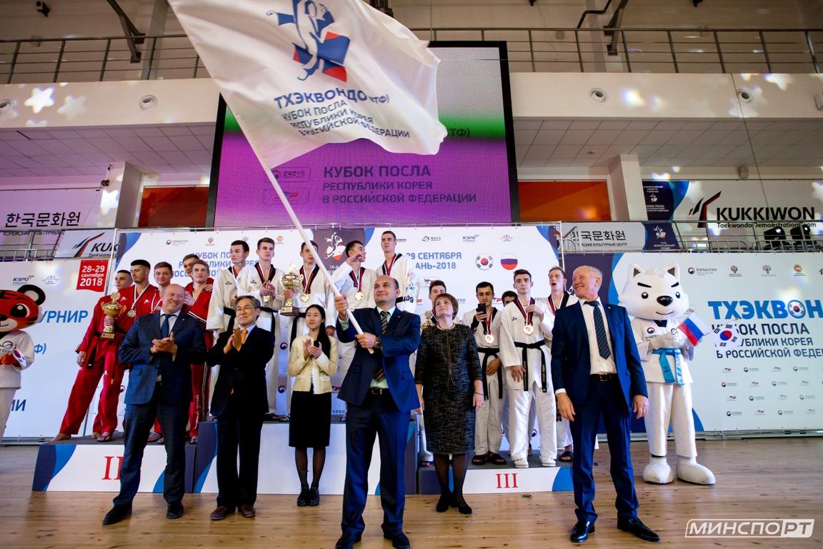 Рязанцы приняли участие в X Кубке посла Республики Корея в РФ по тхэквондо