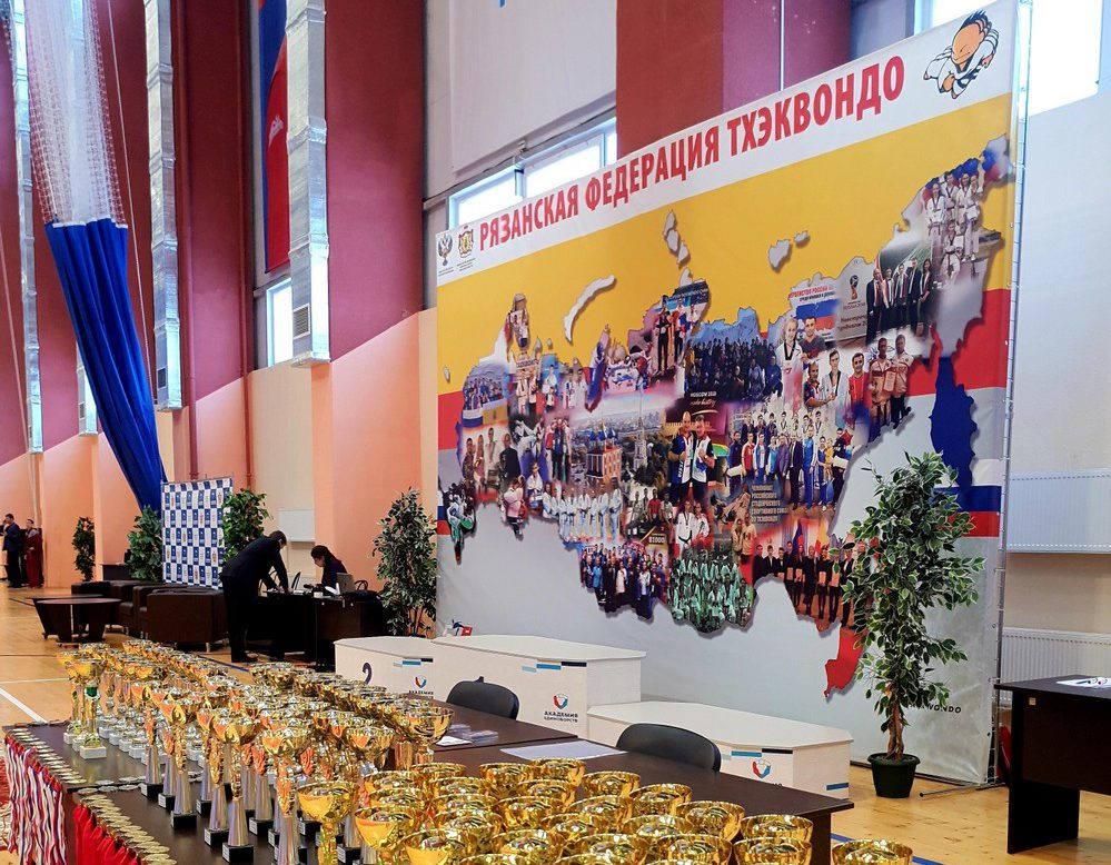 Состоялись первенства и чемпионат Рязанской области среди кадетов, юниоров, молодёжи и взрослых