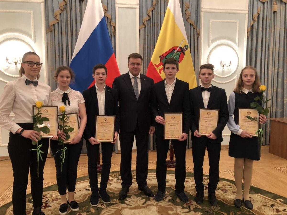 Шесть тхэквондистов удостоены стипендий губернатора Рязанской области