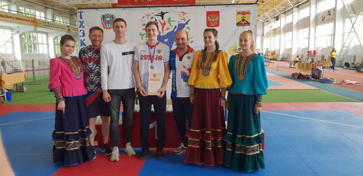 Рязанец стал серебряным призёром Кубка России
