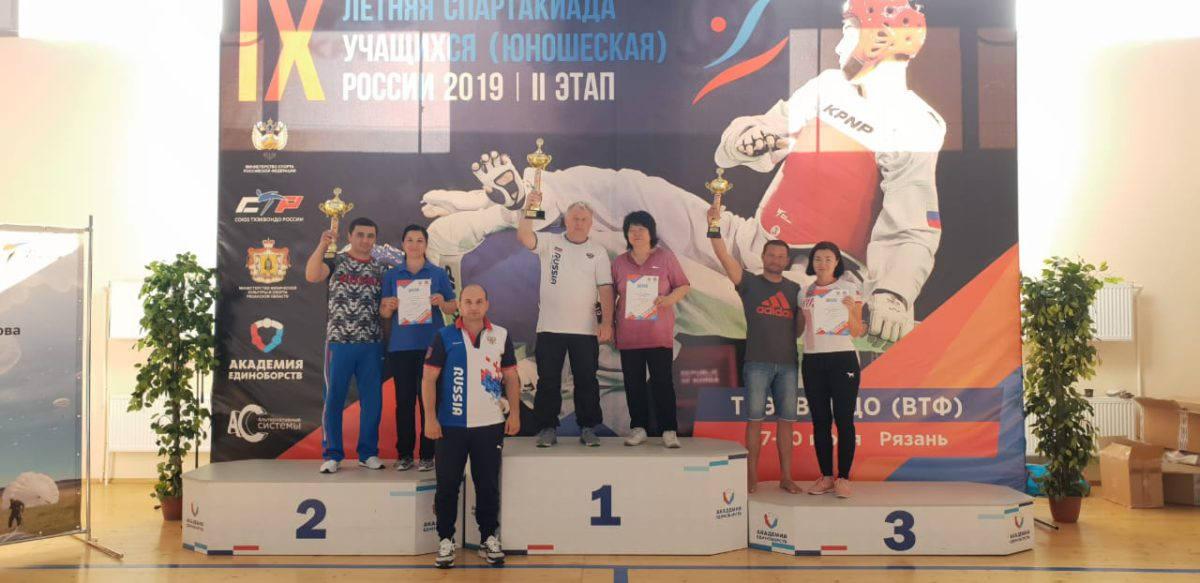 Два рязанца выиграли II этап Спартакиады учащихся России по тхэквондо